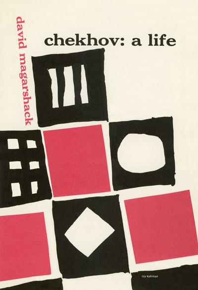 chekhov-a-life-by-david-magarshack-hardcover