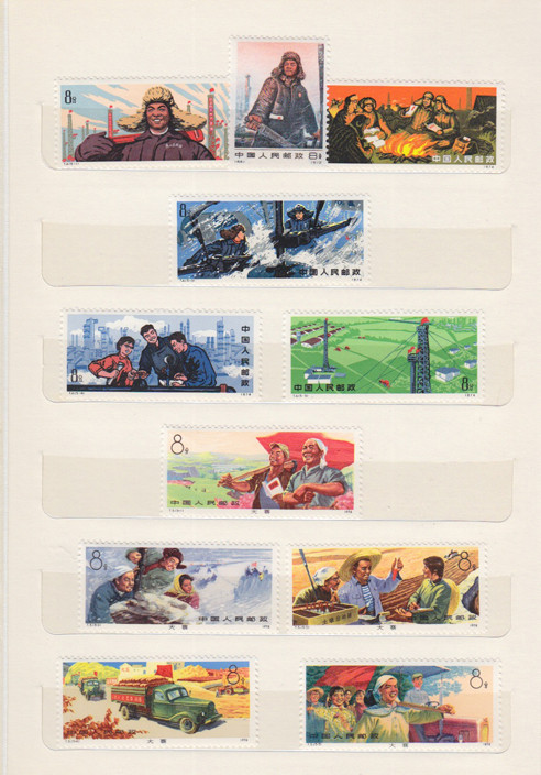 chinese stamps 3