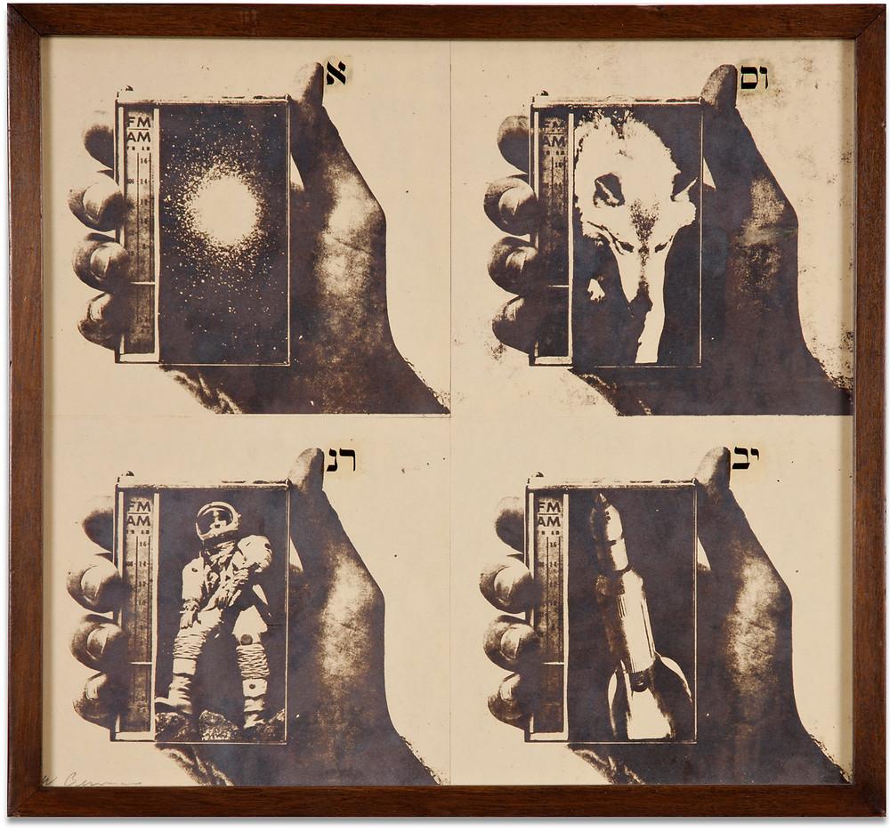 Wallace Berman: Untitled (A1-Cosmic Burst), 1974.