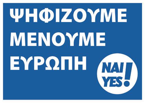 NAI_YES_poster-4