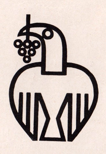 Richard Lindner. - Monograms, Initials, Trademarks, Publisher's Marks, Characters and Ornamental Letters