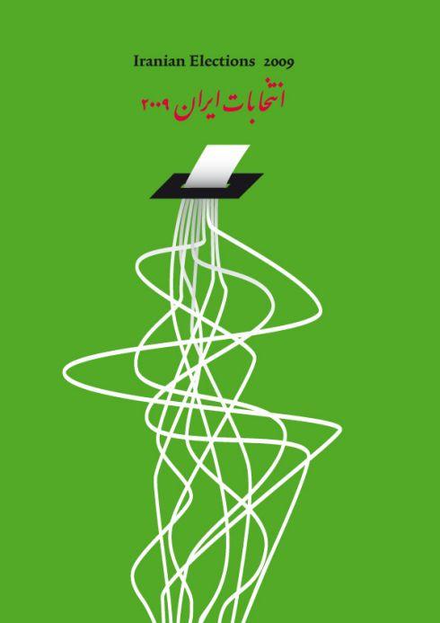 Iranian elections 2009