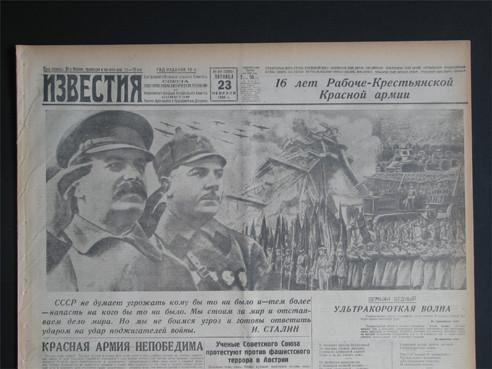 1934.02.23.02 Izvestia Lissitzky