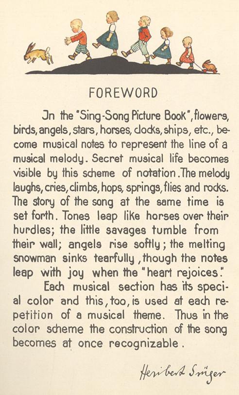 sing song2
