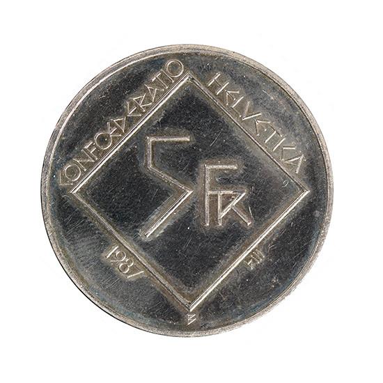 Coin 2b