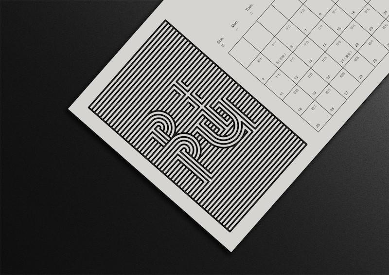 calendars-4