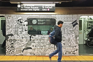 A Subway Ride Wrapped in Art