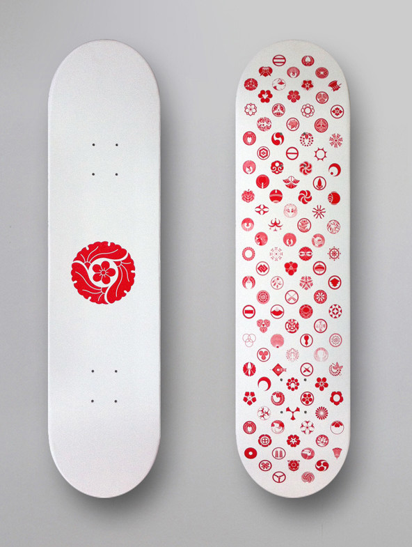 Skate for Japan Relief