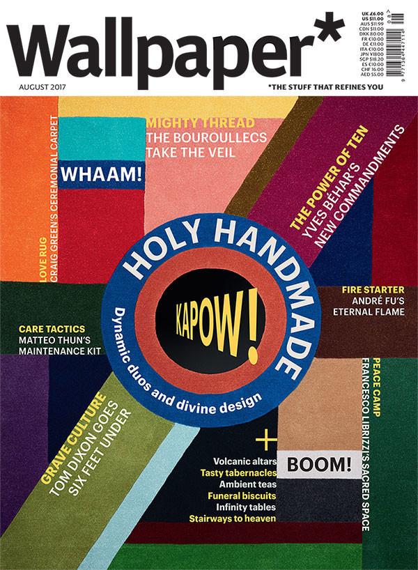 Wallpaper magazine