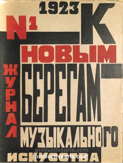 USSR's Incredible Propaganda Magazine