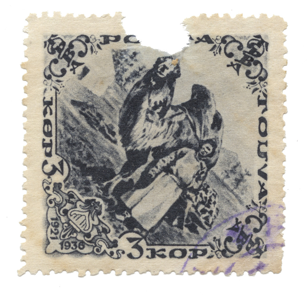 forgotten nations and their postage stamp design