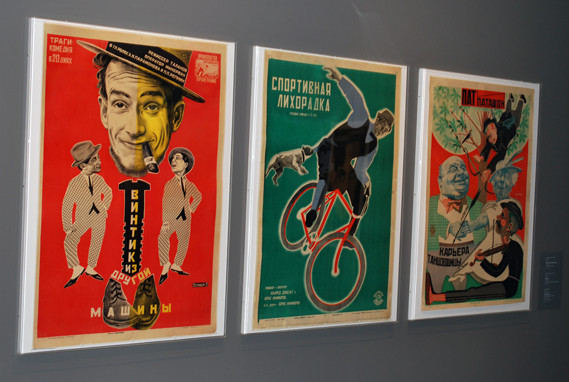 Interesting collection of 30 Russian Silent Film Posters at London's Gallery of Russian Art & Design.