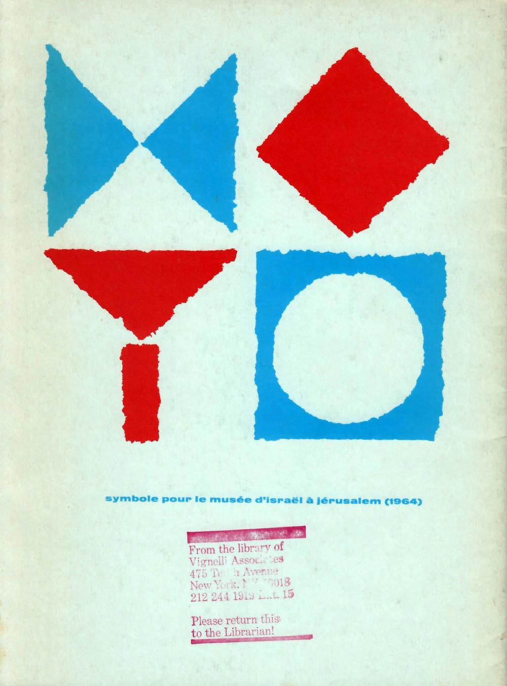 Symbols for le Musée d'Isreal a Jérussalem, 1964.