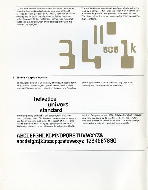 IBM Rand004