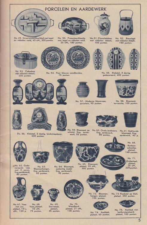 G.J. Peddemors - porcelein