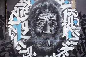 15 Artists Under 30: The Street Art & Calligraphy of Yazan Halwani