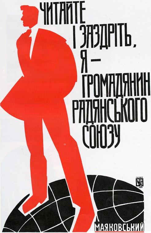 ukraine007