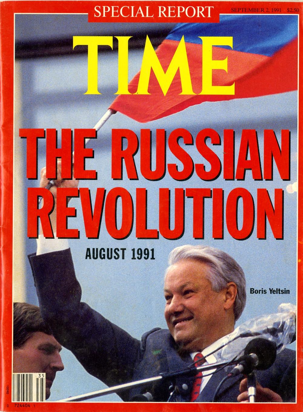 Boris Nikolayevich Yeltsin