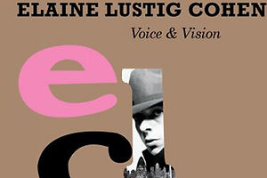 Weekend Heller: Elaine Lustig Cohen @RIT