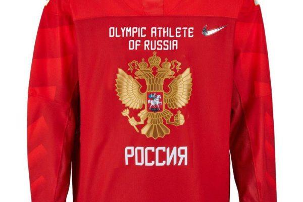 russian olympic shirt