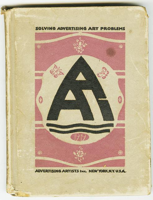 Solving advertising art problems
