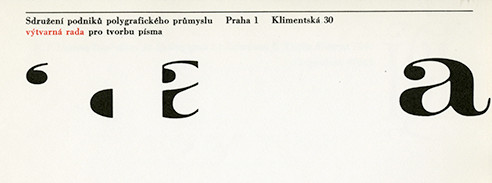 Designer: Oldrich Hlavsa, Czechoslovakia