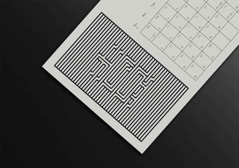 calendars-7