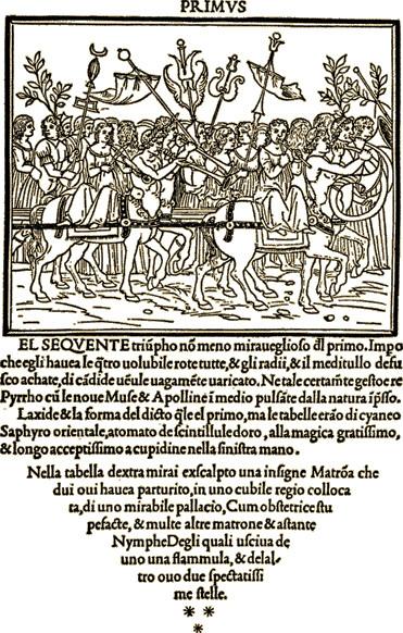 Hypnerotomachia Poliphili, printed by Aldus Manutius, 1499