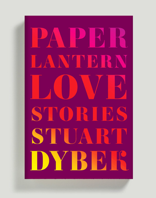 Cover design by Charlotte Strick. Creative Director: Rodrigo Corral. Image courtesy of Farrar, Straus and Giroux.