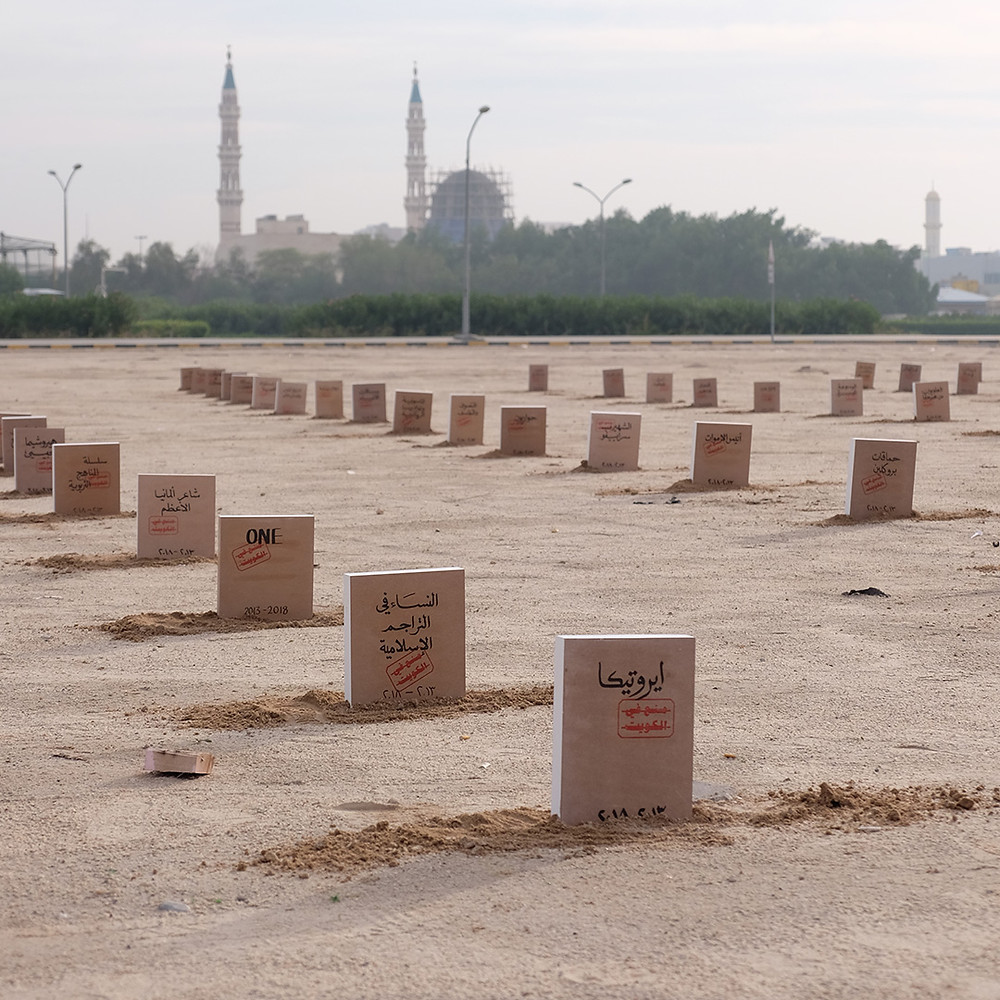 The Cemetery Of Banned Books