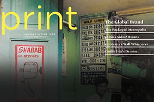 The History of Typography in Print Magazine