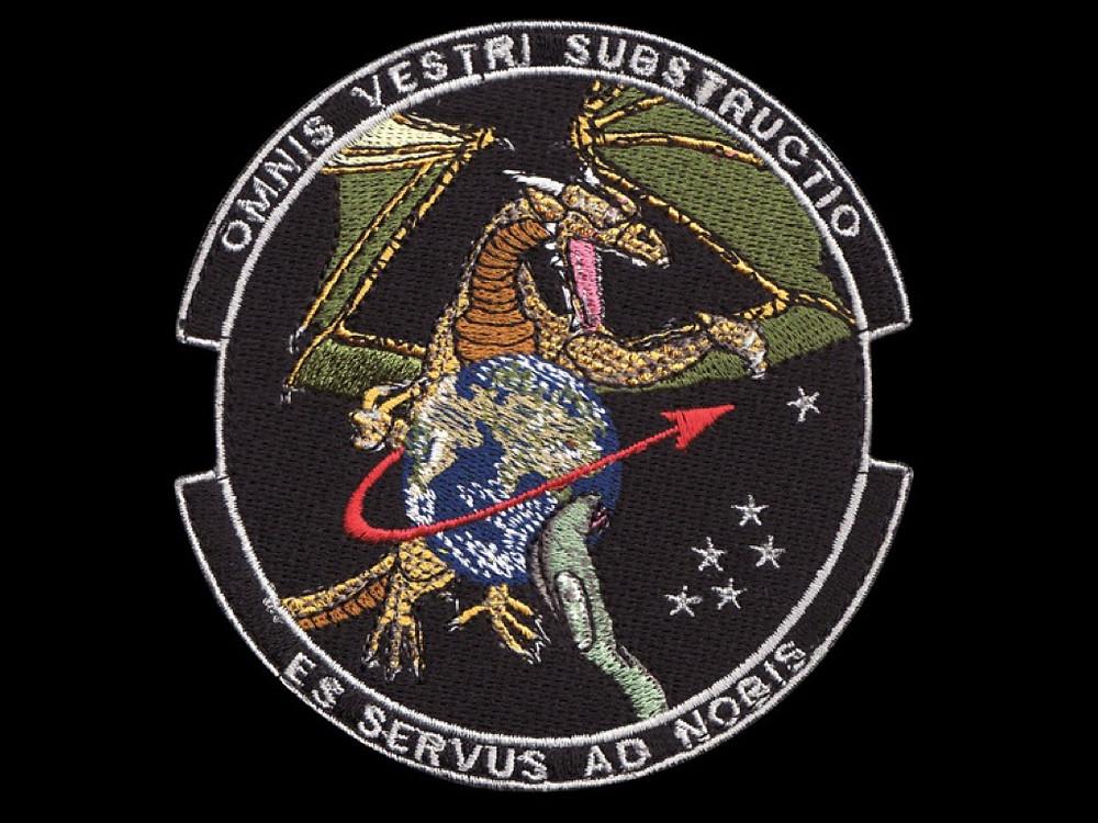Omnis vestri substructio es servus ad nobis