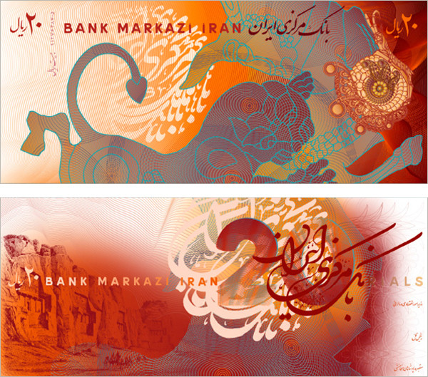 """Milka Broukhim: Bank Note design for Iran (12-color ink on archival fine art paper), 1998. """"In order to reflect the country's historical value vs. its political configuration, my intention in creating an Iranian currency system is to emphasize the richness of the country's art, culture, typography, and architecture for each of its major government eras. The system starts by celebrating the lowest denominator with the Achaemenid Empire – 6th Century BC – which was the first official Iranian government. The typography takes part in engaging with the name of the bank."""""""