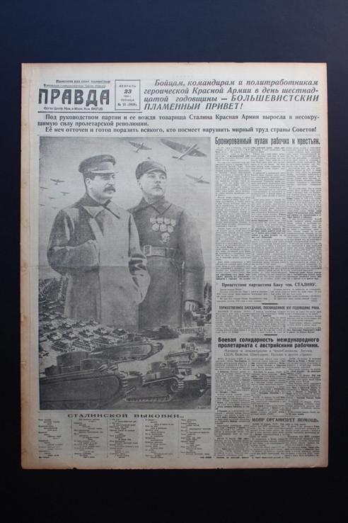 1934.02.23 Pravda
