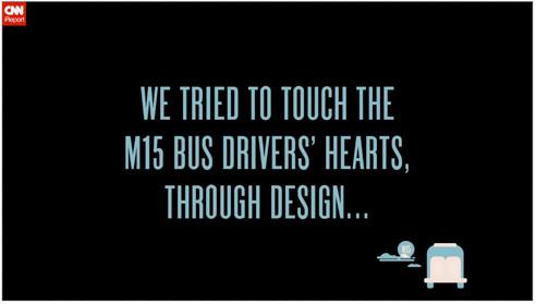 M15 Bus Driver iReport