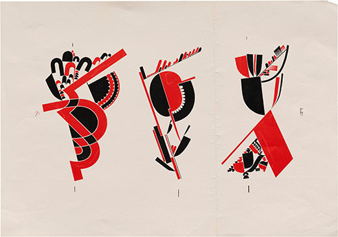 15. Dwiggins Power Print stencil studies LfA
