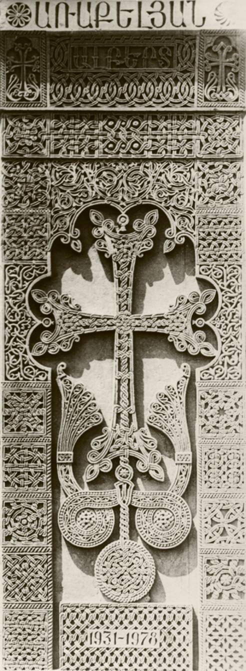 cross-stone-8