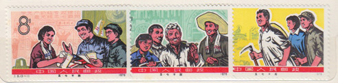 chinese stamps 8