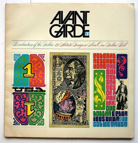Avani Garde
