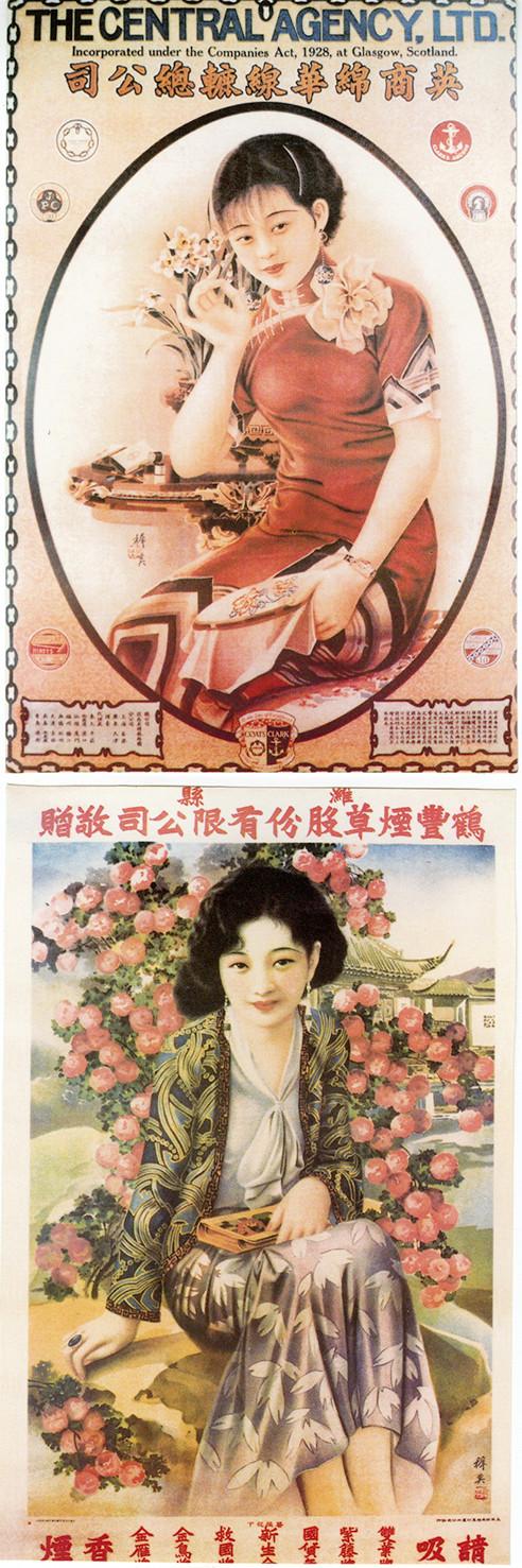 shanghai ads