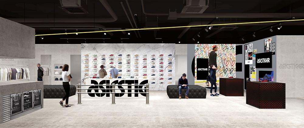 best brand identities: asics
