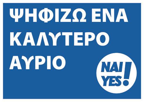 NAI_YES_poster-2