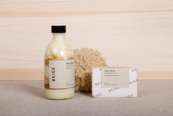 Beige personal care products. Creation and branding by Josep Puy, via Behance.net: https://www.behance.net/gallery/18202685/BEIGE