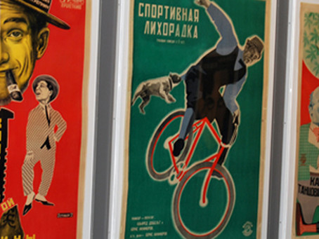 01/17/14: Russian Silent Film Posters