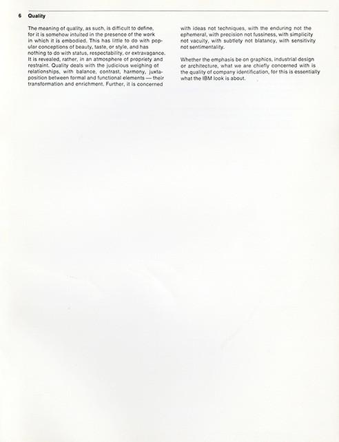 IBM Rand013