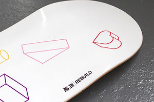 Plywood for Good: Skate Decks for Japan Relief