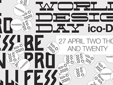 10 Visuals That Put World Design Day Into Motion