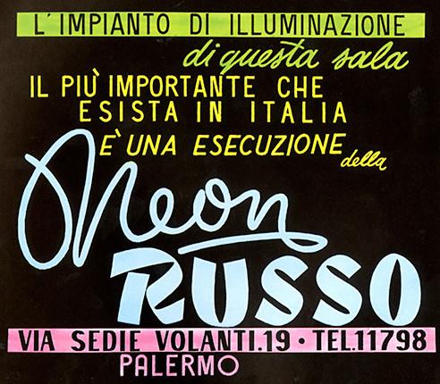 italian sign031