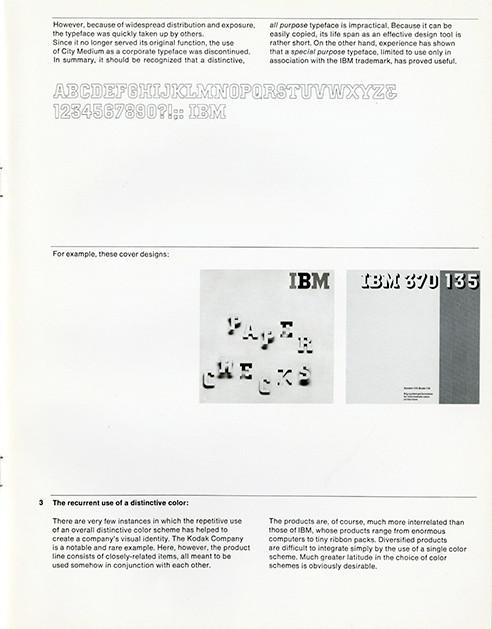 IBM Rand005
