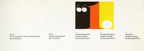 Designer: Olaf Leu, Germany